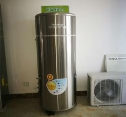 伊莲服装厂300L热水器