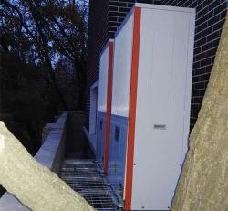 中南路伊顿山庄260平供暖工程