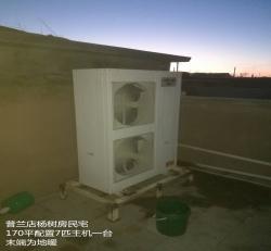 普兰店杨树房170平民宅供暖工程案例