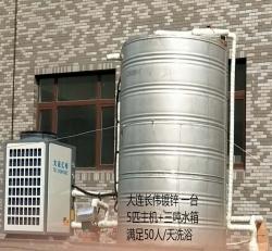 长伟镀锌厂3吨热水工程